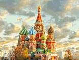 Kremlin Cathedral