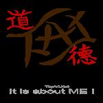 Tao Te ThyArt