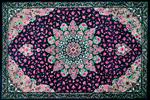 Pink Vintage Persian Rug