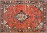 Red Persian Carpet