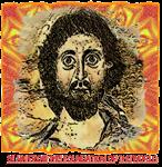 Jesus Christ Messiah