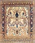 Tabriz Persian Animals