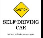P03-01 Caution Self-Driving Car