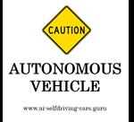 P04-01 Caution Autonomous Vehicle