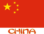 Flag of China (labeled)