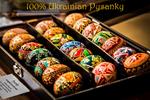 100% Ukrainian Pysanky