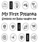 My First Pysanka