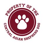 Central Asian Shepherd Dog T-Shirts