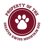 Greater Swiss Mountain Dog T-Shirts