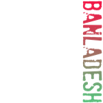 Banladesh T-Shirts
