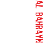 Al Bahrayn T-Shirts