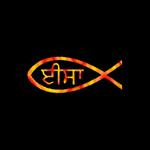 Jesus (Punjabi)