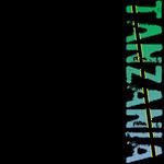 Tanzania T-Shirts and Gifts