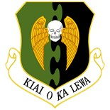 5Th Bomb Wing Kiai Oka Lewa