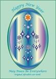 Healing Harmony Mandala