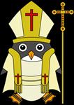 Popemaguin