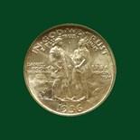 Commemorative Classic Coin