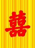 Shuan Xi