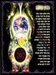 Hebrew Art