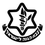 Israel Defense Force