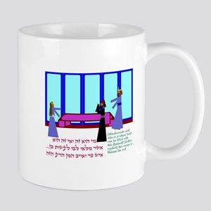 Queen Esther 2 Mug