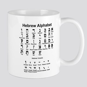 Hebrew Alphabet Mug