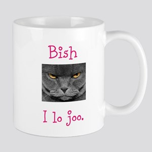 Lo Joo Disapproving Cat Mug