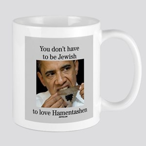 Funny Purim Obama Mug