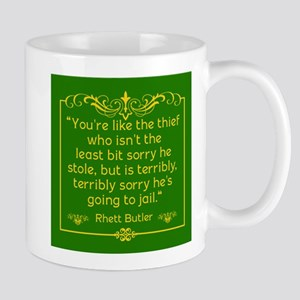 RHETT BUTLER QUOTE Mug