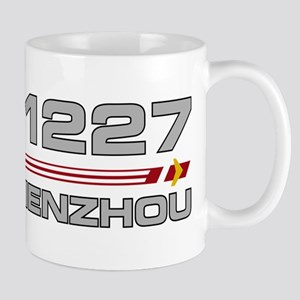 USS Shenzhou - Grey Hull Edition Mugs