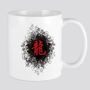 Chinese Year Of The Dragon Gifts - CafePress