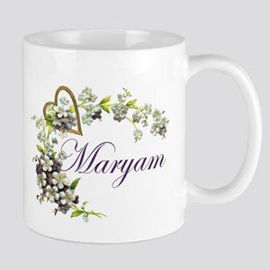 Maryam Name Gifts - CafePress