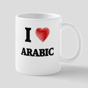 Arabic Heart Drinkware - CafePress