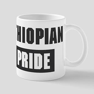 Ethiopian Gifts - CafePress
