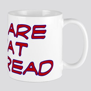 You are what you read Mug