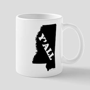 Mississippi Yall Mugs