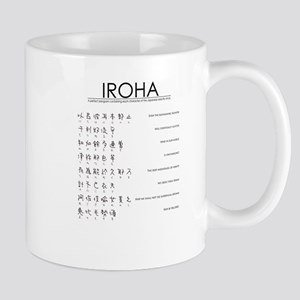 Iroha: Japanese famous poem Mugs