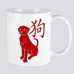 Cute Year Of The Dog Mugs