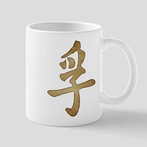 Kanji - Truth Mugs