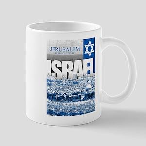Jerusalem, Israel Mug