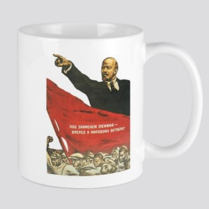 Vladimir Lenin soviet propaganda Mugs
