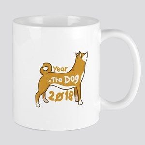2018 Chinese New Year - Year Of The Dog Funny Mugs