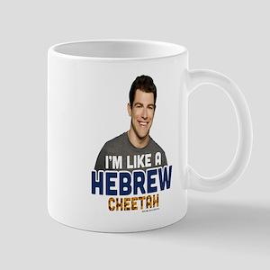 New Girl Hebrew Cheetah Mug