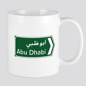Abu Dhabi, United Arab Emirates Mug