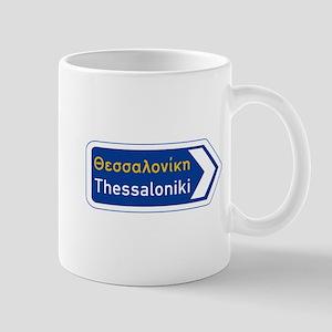 Thessaloniki, Road Sign, Greece Mug