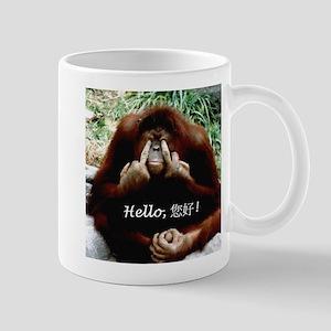 Chinese Funny Ape Mug