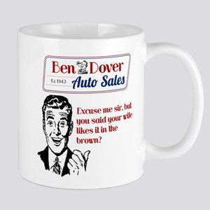 Funny Used Car Sales Like It In The Brown Mug