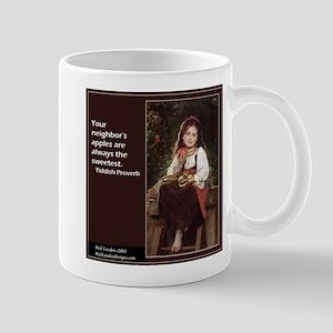 Famous Yiddish Saying Mugs