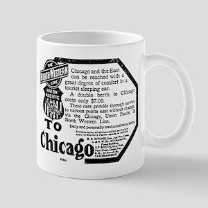 03/25/1909 - Union Pacific Mug