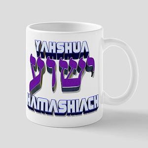 Yahshua! Mug